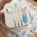 Tai nghe iphone7